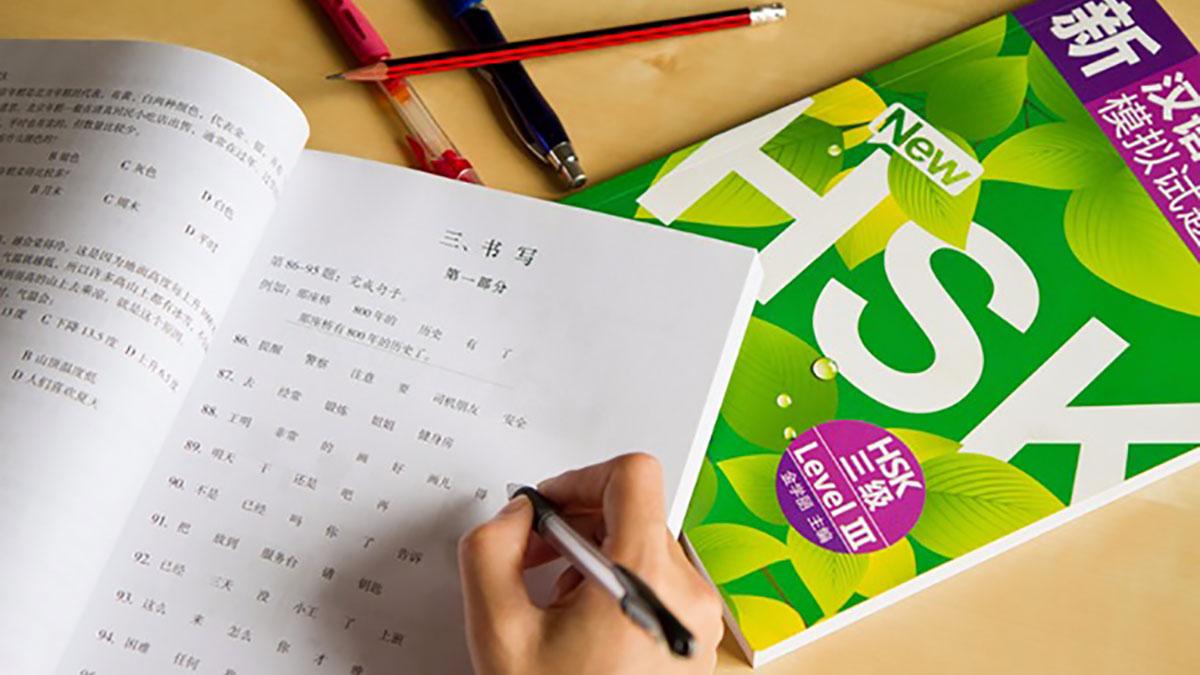регистрация на экзамен по китайскому языку